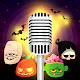 Magical voice: Voice editor, voice effect APK