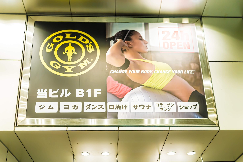 Gold's Gym Hakata Riverain