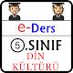 Din Kültürü - 5.SINIF APK