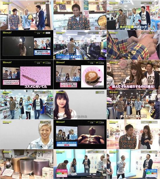 (TV-Variety)(720p) Hamachan ga! (Iriyama Anna) 170607
