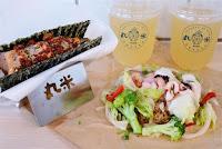 丸米RIZO創意米食料理
