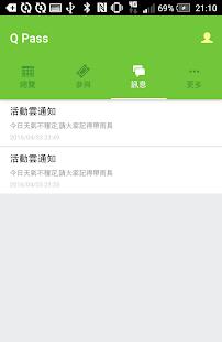 App Q Pass1.0.0 APK for Windows Phone