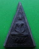 6.พระกำลังแผ่นดิน พิมพ์เล็ก (คะแนน) มวลสารจิตรลดา (เนื้อดำ) ในหลวงครองราชครบ 50 พรรษา พ.ศ. 2539 สร้างน้อยหายาก พร้อมกล่องเดิม