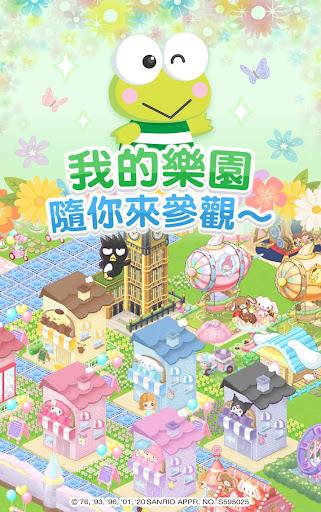 Hello Kitty u5922u5e7bu6a02u5712 3.1.0 screenshots 12