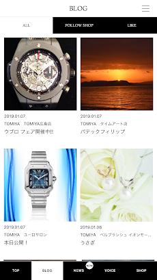 TOMIYA - トミヤコーポレーション公式アプリ -のおすすめ画像2