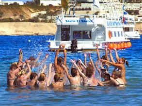 Photo: ## Helnan Marina Sharm 58a75