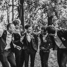 Wedding photographer Polina Sosnovskaya (PSphotos). Photo of 10.10.2016