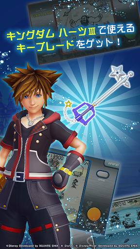 KINGDOM HEARTS Union χ[Cross]  astuce | Eicn.CH 1