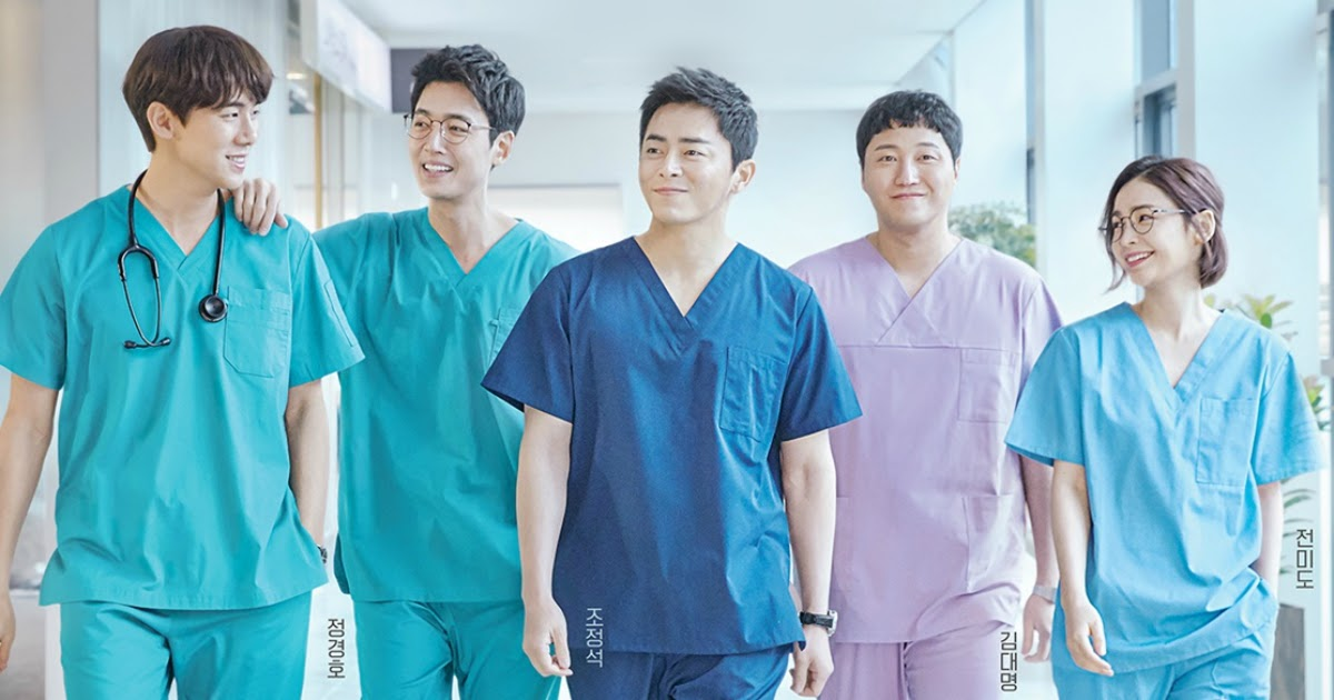 "5 Reasons To Start Watching The New Wholesome K-Drama ""Hospital ..."