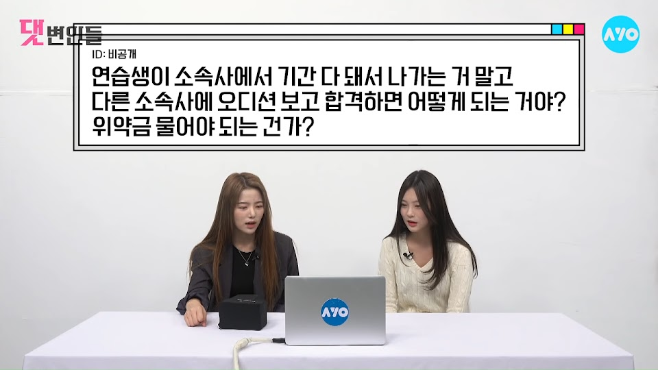 A trainee is not allowed to date a trainee_ A trainee who was in the debut team tells you the story 1-14 screenshot