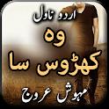 Wo Kharoos Sa by Mahwish Urooj -Urdu Novel Offline icon