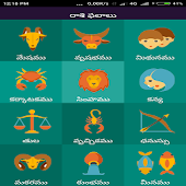 Daily Horoscope in Telugu