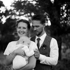 Wedding photographer Tatyana Borodina (taborodina). Photo of 21.11.2018
