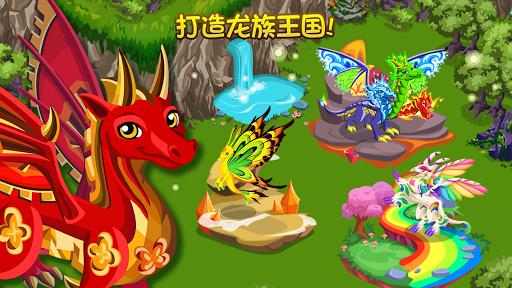 龍族物語:泳池派對