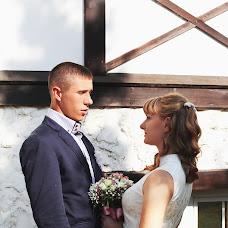 Wedding photographer Vika Klubnikova (vikaklubnika). Photo of 28.10.2015