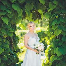 Wedding photographer Vasiliy Blinov (Blinov). Photo of 27.07.2017
