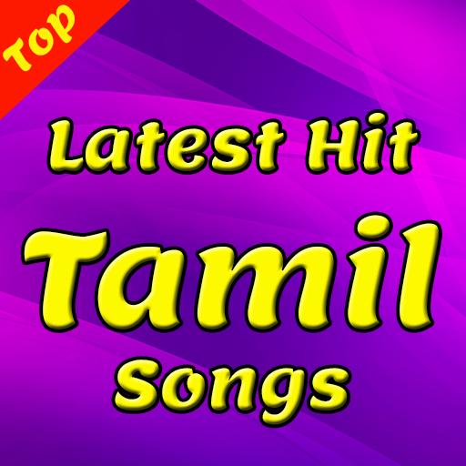 Ingyenes találat a tamilban