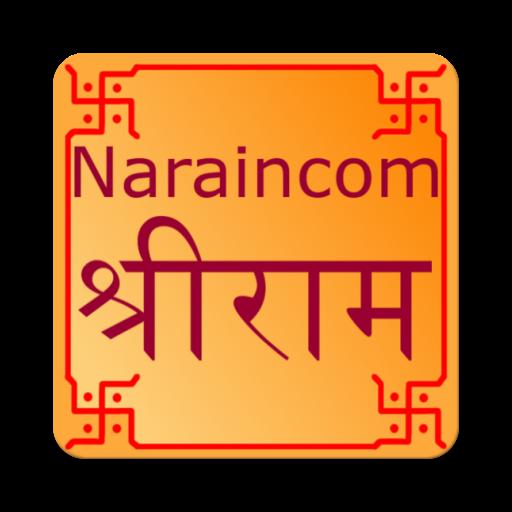 Ramayan Ramcharitmanas