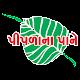 Piplana Pane - પીપળાના પાને Android apk
