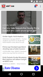 News 12 Now- screenshot thumbnail