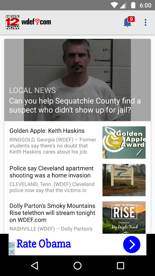 News 12 Now- screenshot