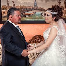 Wedding photographer Julio Montes (JulioMontes). Photo of 10.01.2017