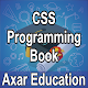 CSS Programming Book App APK