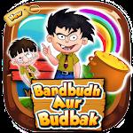 Bandbud Aur Budhbak adventures run 2.0.6
