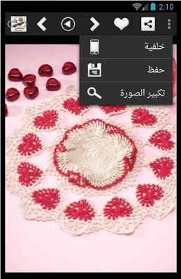 موديلات خياطة كروشيه - screenshot