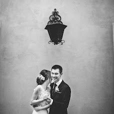 Wedding photographer Mikołaj Sienkievicz (niksenk). Photo of 26.01.2017