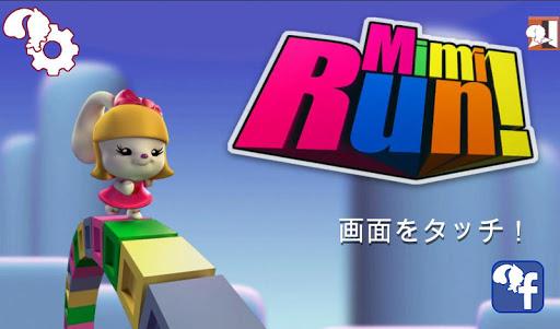 MimiRun ミミラン!