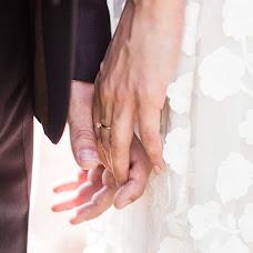 Fotógrafo de casamento Mariya Korenchuk (marimarja). Foto de 22.08.2018