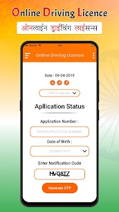 Online Driving license Status Check & Apply Guide 3
