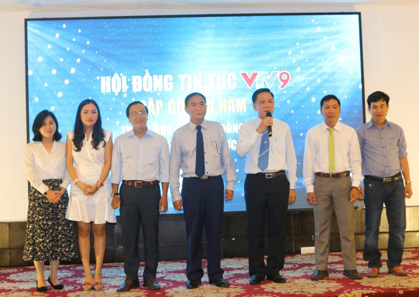 Hội đồng tin tức VTV9 - Kết nối các doanh nghiệp ĐBSCL