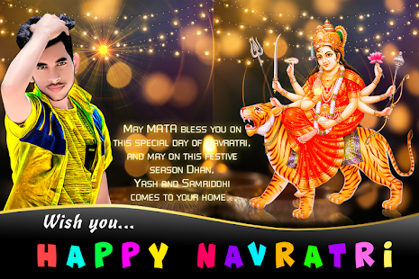 Download Navratri Photo Editor Frames For PC Windows and Mac apk screenshot 4