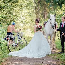 Wedding photographer Yuriy Vasilevskiy (Levski). Photo of 09.10.2018