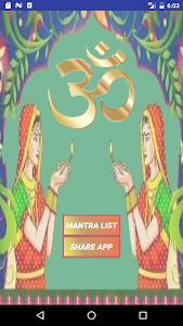 All God Mantras & Virtual Puja Unlimited Repeat 1.0