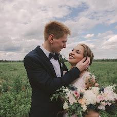 Wedding photographer Marina Baenkova (MarinaMi). Photo of 04.07.2018