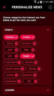 Sport360 عربية - náhled