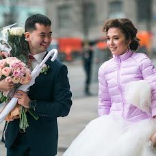 Свадебный фотограф Катя Мухина (lama). Фотография от 18.07.2018