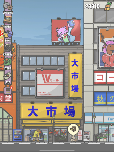 Tsuki Adventure screenshots 7