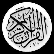 تفسیر فارسی Tafsir farsi