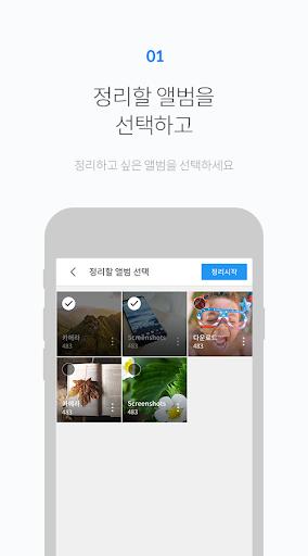 FOTO Gallery 4.00.18 screenshots 1