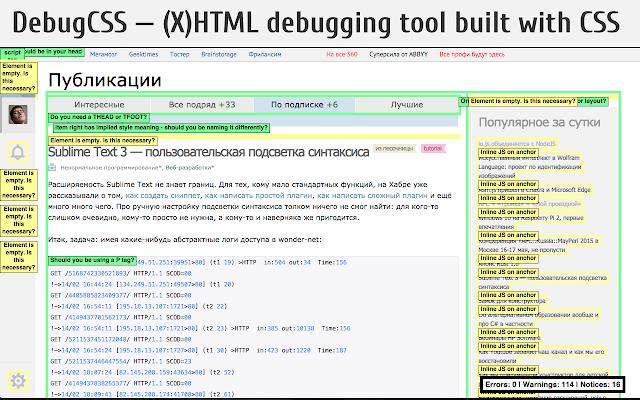 Yahoo Debug CSS