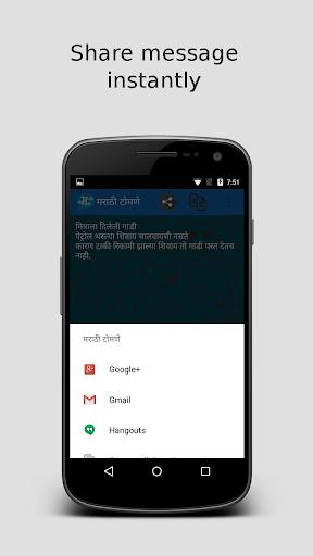 【免費娛樂App】Marathi Tomane-APP點子