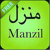 Manzil in English