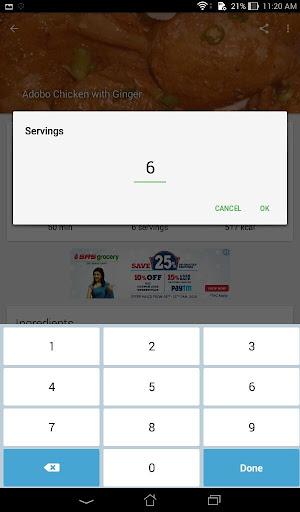 無料生活Appのフードジャンクションのレシピ|記事Game