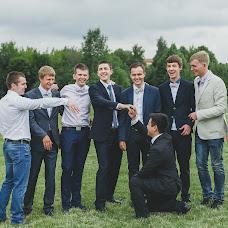 Wedding photographer Kristina Kurnosova (kurnosovawedding). Photo of 23.08.2015