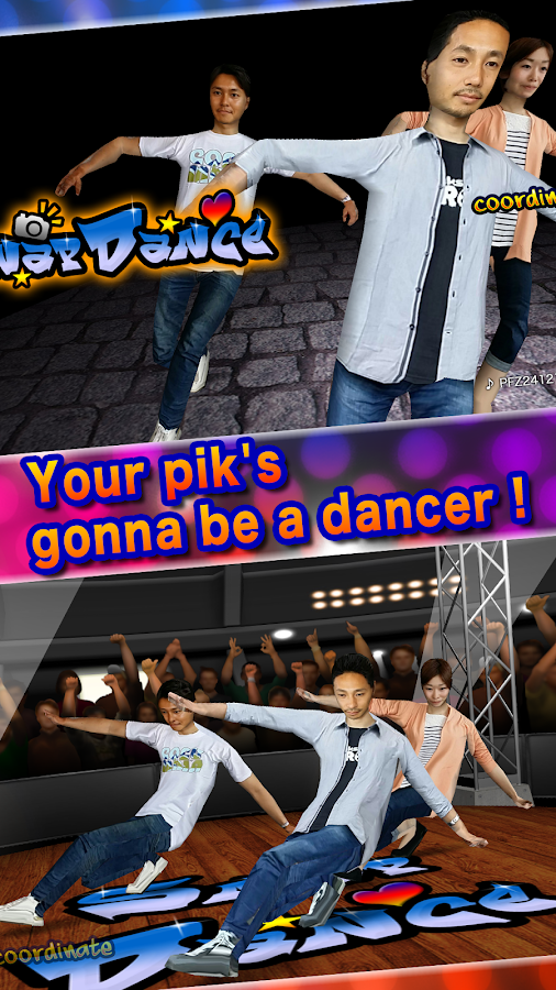 SnapDance -pik's be a dancer-- screenshot