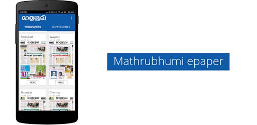 Mathrubhumi epaper - Apps on Google Play